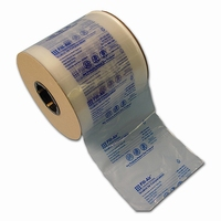 Fill air folie - 20 x 13 cm - sealed air  rol 305 mtr